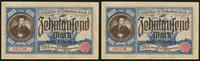 10.000 Mark Notgeldschein 26.6.1923 Die Deutschen Banknoten ab 1871 Dan... 7142 руб 80,00 EUR