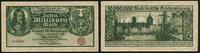 10 Mio. Mark Notgeldschein 31.8.1923 Die Deutschen Banknoten ab 1871 Da... 3571 руб 40,00 EUR