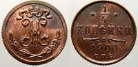 1/4 Kopeke 1900 Russland Zar Nikolaus II. 1894-1917. Vorzüglich-stempel... 3124 руб 35,00 EUR