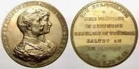 Silbermedaille 1888-1918 Brandenburg-Preußen Wilhelm II. 1888-1918. Vor... 6695 руб 75,00 EUR