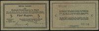 5 Rupien 15.08.1915 Die Deutschen Banknoten ab 1871 Deutsch-Ostafrika 1... 3380 руб 45,00 EUR  +  751 руб shipping