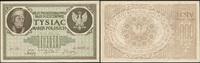 1000 Marek Polskich 17.05.1919 Polen Republik Polen 1919-1939. II  7510 руб 100,00 EUR  +  751 руб shipping