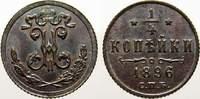 1/4 Kopeke 1896 Russland Zar Nikolaus II. 1894-1917. Vorzüglich-stempel... 3755 руб 50,00 EUR  +  751 руб shipping
