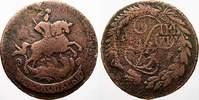 2 Kopeken (Überprägung auf 4 Kopeken 17 1762 Russland Zarin Katharina I... 4771 руб 65,00 EUR  +  734 руб shipping