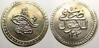 10 Para 1203 AH Türkei Selim III 1789-1807 (AH 1203-1222). Fast stempel... 6822 руб 95,00 EUR  +  718 руб shipping