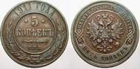 5 Kopeken 1911 Russland Zar Nikolaus II. 1894-1917. Vorzüglich mit schö... 4356 руб 60,00 EUR  +  726 руб shipping