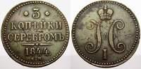 Cu 3 Kopeken 1844  EM Russland Zar Nikolaus I. 1825-1855. Attraktives E... 5445 руб 75,00 EUR  +  726 руб shipping