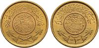 Saudi Arabien Saudi Pound Abd Al-Aziz Bin Sa´ud, 1926-1953