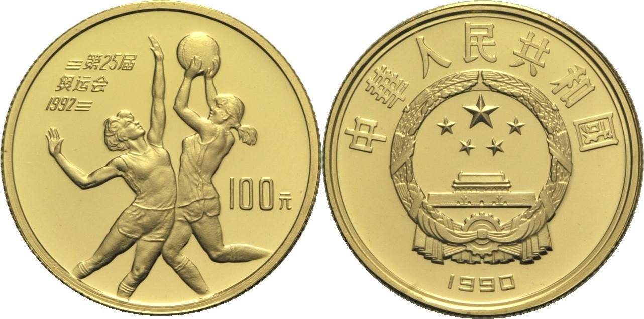 Volksrepublik China 100 Yuan 1990 Gold