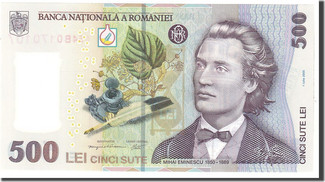 500 Lei 2005 Romania Foreign Banknoten Rom...