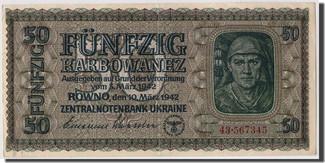 50 Karbowanez 1942 Ukraine 1942-03-10, KM:...