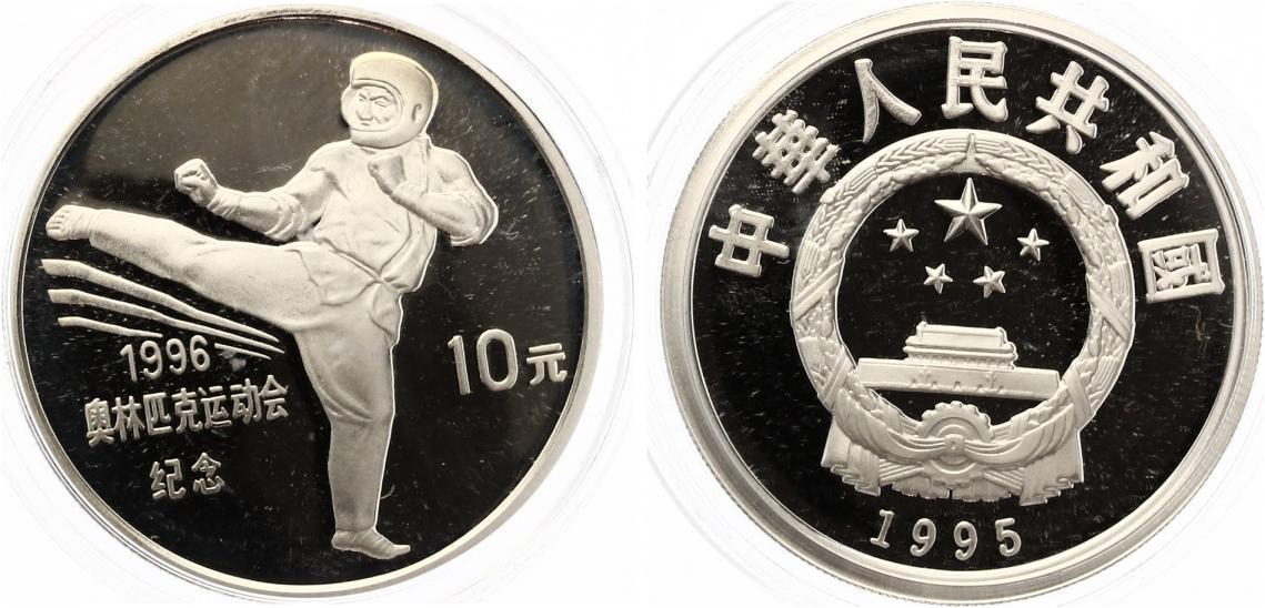 10 Yuan China 1995 Olympische Spiele Taekwondo