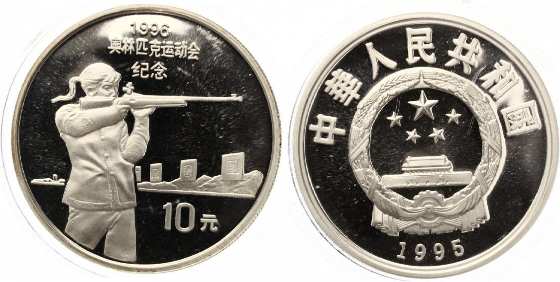 China 10 Yuan 1995 Olympiade Atlanta 1996 Olympia Schießen