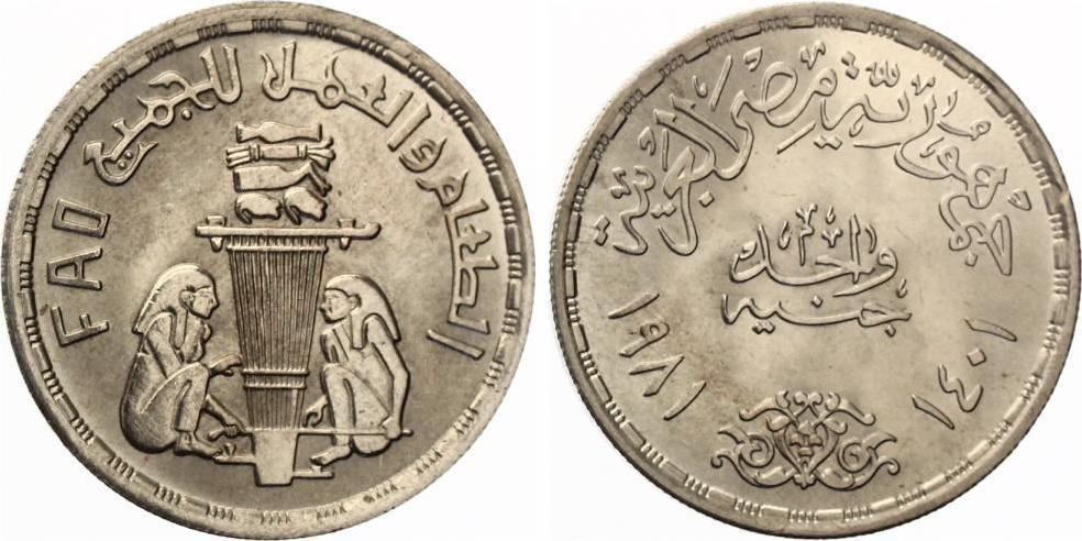 Ägypten 1 Pfund 1981 Arbeit am Webstuhl