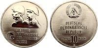 1983  10 Mark Kampftruppen ST  9,00 EUR  zzgl. 1,70 EUR Versand