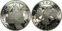 Russland 3 Rubel 1994 Roschdestwenskij-Kathedrale   33,00 EUR  zzgl. 4,00 EUR Versand