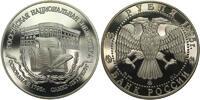 Russland 3 Rubel 1995 1. Russische nationale Bibliothek   37,50 EUR  zzgl. 4,00 EUR Versand
