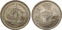 1981  1 Pfund Wiedereröffnung des Suez-Kanals - Schiff st  19,00 EUR  zzgl. 1,70 EUR Versand