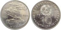 1981  10 Mark 25 Jahre NVA ST  10,00 EUR  zzgl. 1,70 EUR Versand
