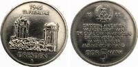 1985  5 Mark Ruine Frauenkirche vz  11,00 EUR  zzgl. 1,70 EUR Versand