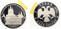 1994  Russland 3 Rubel Smolnyj pp  35,00 EUR  zzgl. 4,00 EUR Versand