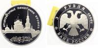 1994  Russland 3 Rubel Kreml von Rjazan pp  33,00 EUR  zzgl. 4,00 EUR Versand