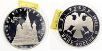 1993  3 Rubel 1993  Basilius Kathedrale pp  30,00 EUR  zzgl. 4,00 EUR Versand