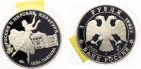1993  Russland 3 Rubel  Pawlowa pp  30,00 EUR  zzgl. 4,00 EUR Versand