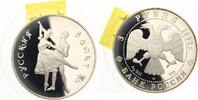 1993  Russland 3 Rubel  1993  Ballerina pp  30,00 EUR  zzgl. 4,00 EUR Versand
