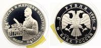 1993  Russland 3 Rubel  1993  Schaljapin pp  33,00 EUR  zzgl. 4,00 EUR Versand