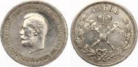 1896  Russland Rubel 1896 St. Petersburg auf seine Krönung Nicolaus II... 675,00 EUR kostenloser Versand