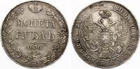 1836  Russland Rubel 1836 Nicolaus I ss  150,00 EUR  zzgl. 4,00 EUR Versand