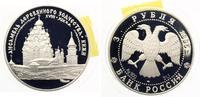 1995  russland 3 Rubel Kirche in Kizhi 1995 pp  35,00 EUR  zzgl. 4,00 EUR Versand