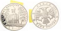 1994  Russland 3 Rubel 1994 Pokrow Kirche pp  33,00 EUR  zzgl. 4,00 EUR Versand