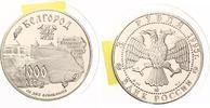 1995  3 Rubel 1995 1000 Jahre Belgorod pp  33,00 EUR  zzgl. 4,00 EUR Versand
