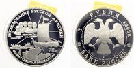 1995  Russland 3 Rubel 1995 1.Arktisexpedition Silber pp  35,00 EUR  zzgl. 4,00 EUR Versand
