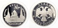1996  Russland 3 Rubel 1996  I.Prorok-Kirche in Jaroslawl pp  33,00 EUR  zzgl. 4,00 EUR Versand