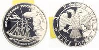 1995  russland 3 Rubel 1995 Arktisexpedition Amundsen Silber pp  33,00 EUR  zzgl. 4,00 EUR Versand