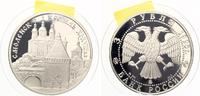 1995  russland 3 Rubel 1995 Kreml in Smolensk pp  35,00 EUR  zzgl. 4,00 EUR Versand