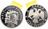 1996  Russland Rubel 1996 Kazan Kreml Silber 1oz pp  33,00 EUR  zzgl. 4,00 EUR Versand