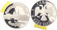 1996  3 Rubel 1996 Kreml in Tobolsk pp  45,00 EUR  zzgl. 4,00 EUR Versand