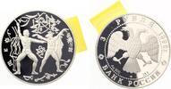 1996  Russland 3 Rubel 1996 Nussknacker & Mäusekönig pp  33,00 EUR  zzgl. 4,00 EUR Versand