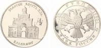 1995  Russland 3 Rubel 1995  Goldenes Tor  Wladimir pp  35,00 EUR  zzgl. 4,00 EUR Versand