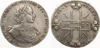 1722  1 Rubel Peter I der Große Moskau Roter Münzhof ss+ min Fassungsp... 2250,00 EUR kostenloser Versand