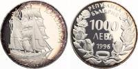 1996  Bulgarien 1000 Leva Kaliakra pp  22,50 EUR  zzgl. 1,70 EUR Versand