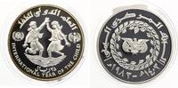1983  Jemen - 25 Rials 1983 - Jahr des Kindes - PP pp  30,00 EUR  zzgl. 4,00 EUR Versand