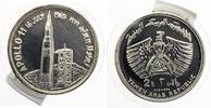 1969  Jemen 2 Riyals proof  30,00 EUR  zzgl. 4,00 EUR Versand