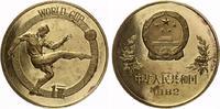 1982  China 1 Yuan 1982 Fußballer pp berieben  39,99 EUR  zzgl. 4,00 EUR Versand