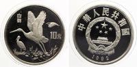 1992  China 10 Yuan Schwarznabelstörche pp  55,00 EUR  zzgl. 4,00 EUR Versand