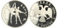 3 Rubel 1994 Ballett pp  30,00 EUR  zzgl. 4,00 EUR Versand